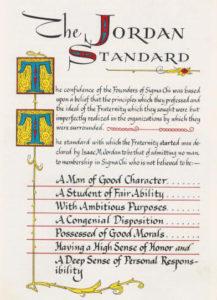 jordan-standard